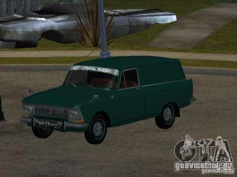 АЗЛК 434 для GTA San Andreas