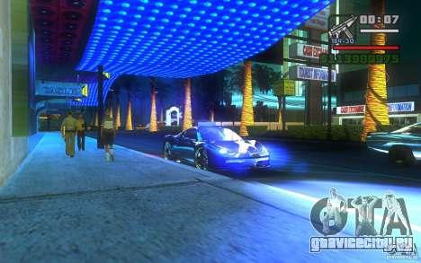 ENBSeries by Gasilovo v2 для GTA San Andreas