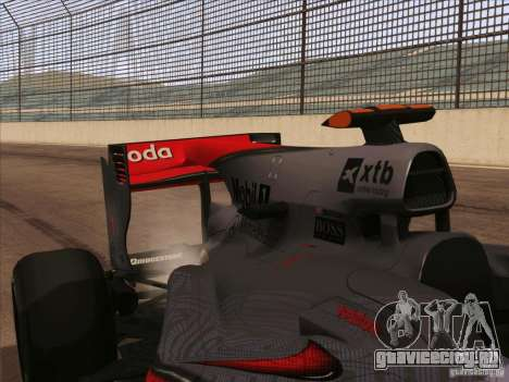McLaren MP4-25 F1 для GTA San Andreas вид сзади