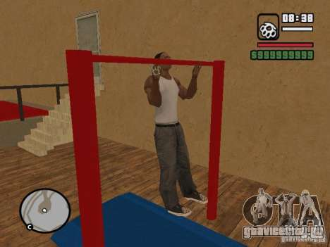 Training and Charging 2 для GTA San Andreas восьмой скриншот