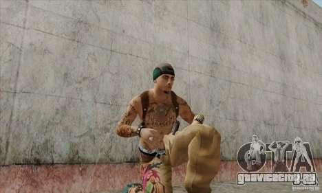 Новый Og Loc для GTA San Andreas