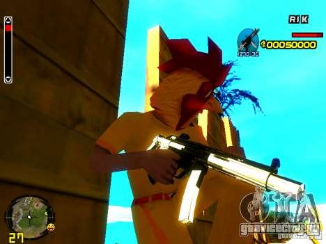White Chrome Guns для GTA San Andreas третий скриншот