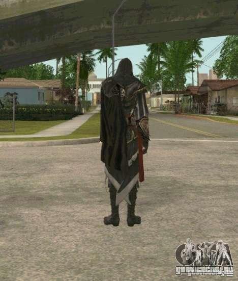 Assassins skins для GTA San Andreas двенадцатый скриншот