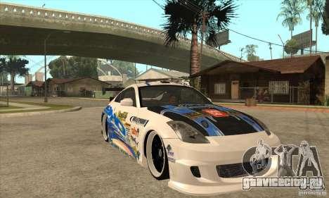 Nissan Z350 - Tuning для GTA San Andreas вид сзади