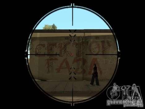 Сектор Газа для GTA San Andreas второй скриншот