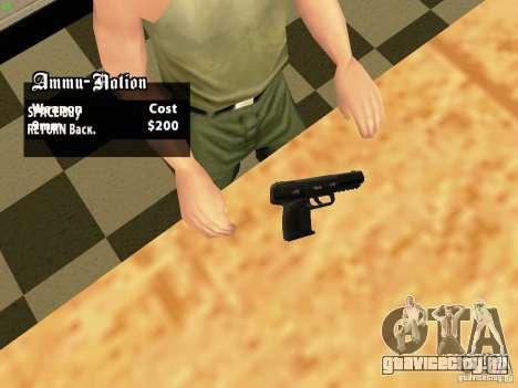 Five-Seven MW3 для GTA San Andreas
