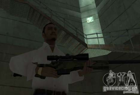 L118A Collection Wooland для GTA San Andreas