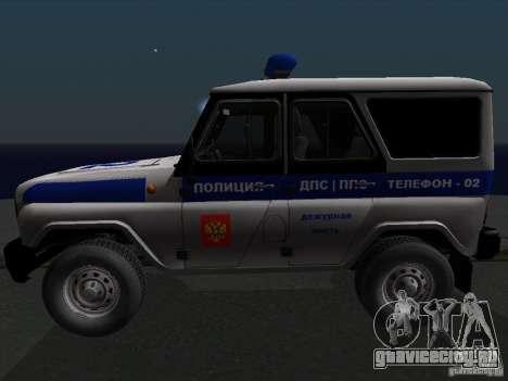 УАЗ 315195 Хантер Полиция для GTA San Andreas вид слева