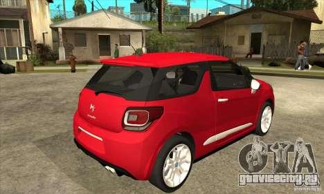 Citroen DS3 2011 для GTA San Andreas вид справа