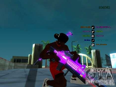 Фиолетовый хром на оружие для GTA San Andreas пятый скриншот