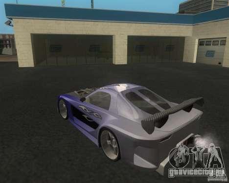Mazda RX-7 Veilside Fortune для GTA San Andreas вид сзади слева