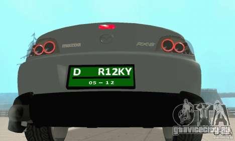 Mazda RX-8 Tuning для GTA San Andreas вид сверху