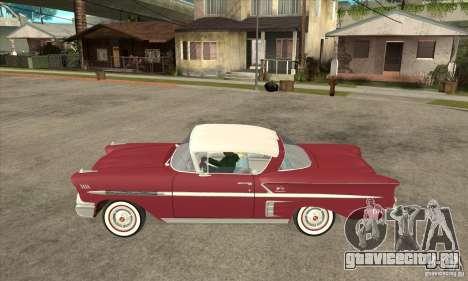Chevrolet Impala 1958 для GTA San Andreas вид слева