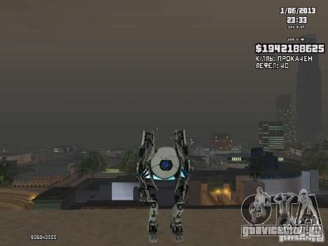 Atlas для GTA San Andreas