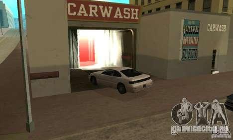 Автомойка для GTA San Andreas