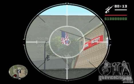 Снайпер мод v.1 для GTA San Andreas второй скриншот