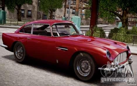 Aston Martin DB5 1964 для GTA 4 двигатель