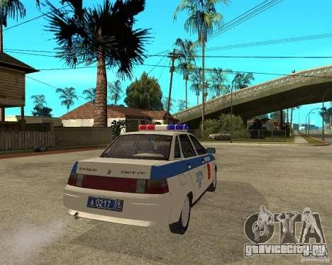 ВАЗ 21103 ДПС для GTA San Andreas вид сзади слева