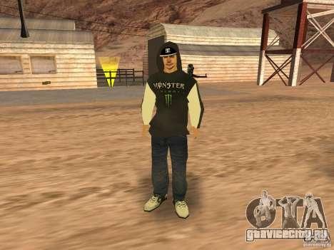 Ken Block Family для GTA San Andreas пятый скриншот