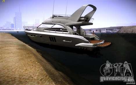 Yach by Tatui@tret для GTA San Andreas