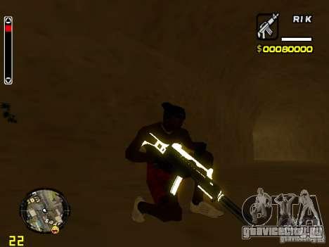 White and Black weapon pack для GTA San Andreas пятый скриншот