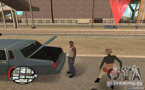 Hide Victim для GTA San Andreas второй скриншот