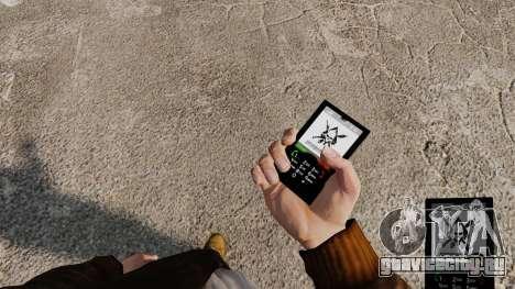 Тема Mercenaries 2 для мобильного телефона для GTA 4 второй скриншот