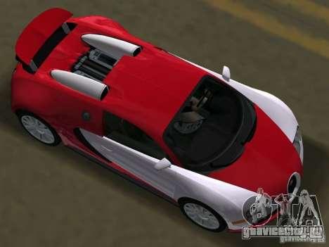 Bugatti Veyron EB 16.4 для GTA Vice City вид справа