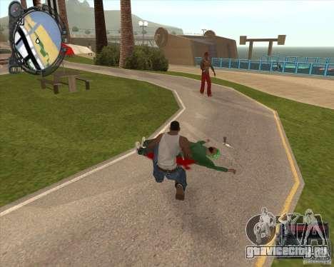 Real Weapons Drop Mod beta для GTA San Andreas