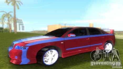 Audi A4 STREET RACING EDITION для GTA Vice City вид слева