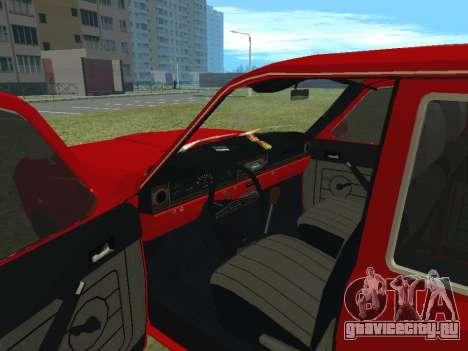 ГАЗ 24-02 Волга для GTA San Andreas вид сзади