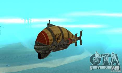 Дирижабль из TimeShift для GTA San Andreas