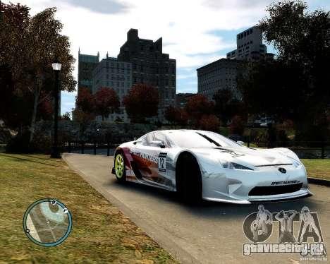 Lexus LFA Speedhunters Edition для GTA 4 вид слева