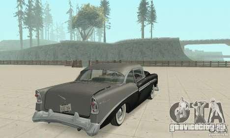 Chevrolet Bel Air 1956 для GTA San Andreas вид сверху