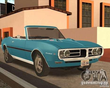 Pontiac Firebird Conversible 1966 для GTA San Andreas