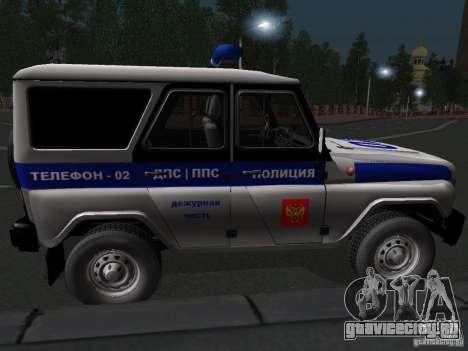 УАЗ 315195 Хантер Полиция для GTA San Andreas вид сзади слева