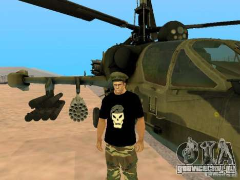 КА-52 Аллигатор для GTA San Andreas вид слева