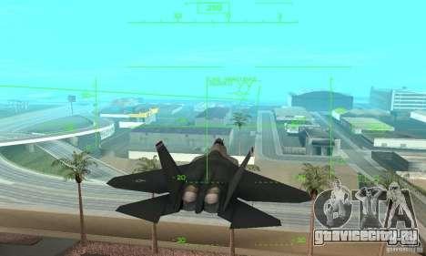 YF-22 Standart для GTA San Andreas вид изнутри