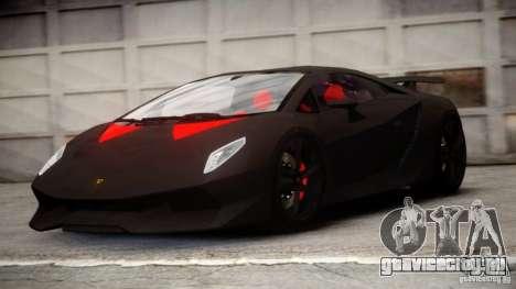 Lamborghini Sesto Elemento 2013 V2.0 для GTA 4