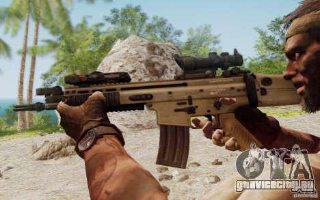 FN Scar L для GTA San Andreas шестой скриншот