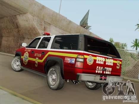 Chevrolet Suburban SFFD для GTA San Andreas двигатель