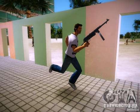 МП-40 для GTA Vice City четвёртый скриншот
