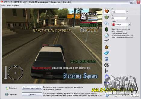 Редактор Худа для GTA San Andreas