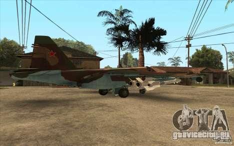 СУ-25 для GTA San Andreas вид сзади слева