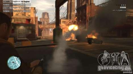 First Person Shooter Mod для GTA 4 третий скриншот