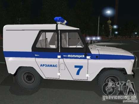 УАЗ-31512 Полиция для GTA San Andreas вид справа
