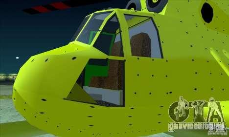 Улучшенный Leviathan для GTA San Andreas вид справа