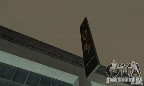 Ferrari, Lamborghini, Porsche Car Showroom для GTA San Andreas
