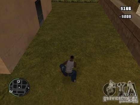 Марихуана v2 для GTA San Andreas второй скриншот