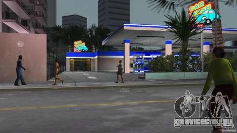 Aral Tankstelle Mod для GTA Vice City четвёртый скриншот